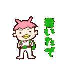 かっぱな俺(大阪人)(個別スタンプ:05)