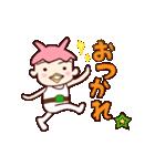 かっぱな俺(大阪人)(個別スタンプ:08)