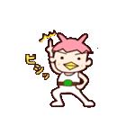 かっぱな俺(大阪人)(個別スタンプ:09)