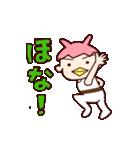 かっぱな俺(大阪人)(個別スタンプ:10)