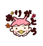 かっぱな俺(大阪人)(個別スタンプ:16)