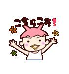 かっぱな俺(大阪人)(個別スタンプ:17)