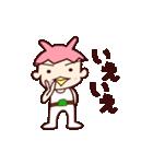かっぱな俺(大阪人)(個別スタンプ:18)