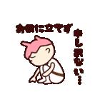 かっぱな俺(大阪人)(個別スタンプ:19)