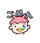 かっぱな俺(大阪人)(個別スタンプ:20)