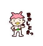 かっぱな俺(大阪人)(個別スタンプ:22)