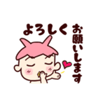 かっぱな俺(大阪人)(個別スタンプ:24)