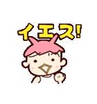 かっぱな俺(大阪人)(個別スタンプ:25)