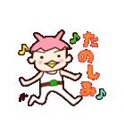 かっぱな俺(大阪人)(個別スタンプ:26)