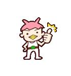 かっぱな俺(大阪人)(個別スタンプ:28)