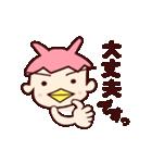 かっぱな俺(大阪人)(個別スタンプ:30)