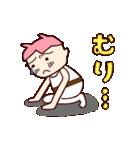かっぱな俺(大阪人)(個別スタンプ:33)