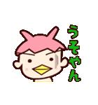 かっぱな俺(大阪人)(個別スタンプ:35)