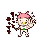 かっぱな俺(大阪人)(個別スタンプ:36)
