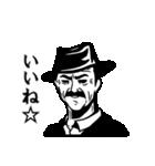 ダンディな男たち(個別スタンプ:1)