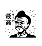 ダンディな男たち(個別スタンプ:3)