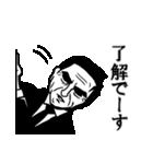 ダンディな男たち(個別スタンプ:5)