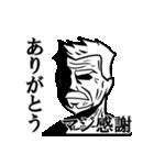 ダンディな男たち(個別スタンプ:7)