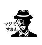 ダンディな男たち(個別スタンプ:8)