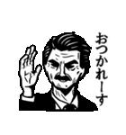 ダンディな男たち(個別スタンプ:9)