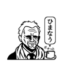 ダンディな男たち(個別スタンプ:10)
