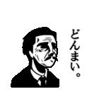 ダンディな男たち(個別スタンプ:11)