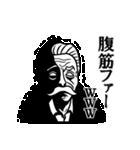 ダンディな男たち(個別スタンプ:12)