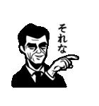 ダンディな男たち(個別スタンプ:17)