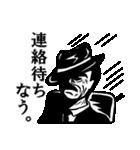 ダンディな男たち(個別スタンプ:20)
