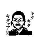 ダンディな男たち(個別スタンプ:23)