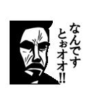 ダンディな男たち(個別スタンプ:24)