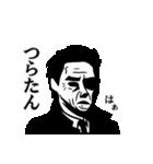 ダンディな男たち(個別スタンプ:25)