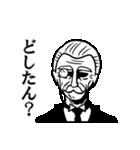 ダンディな男たち(個別スタンプ:29)