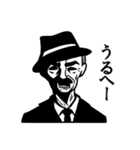 ダンディな男たち(個別スタンプ:30)
