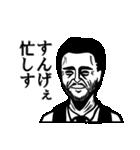 ダンディな男たち(個別スタンプ:36)