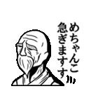 ダンディな男たち(個別スタンプ:37)