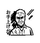 ダンディな男たち(個別スタンプ:38)