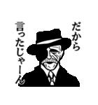 ダンディな男たち(個別スタンプ:40)