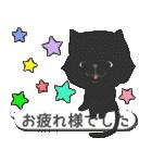 ちょっと邪魔な動物吹き出し【敬語多め♪】(個別スタンプ:08)