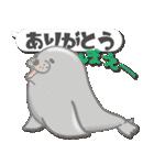 ちょっと邪魔な動物吹き出し【敬語多め♪】(個別スタンプ:09)