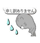 ちょっと邪魔な動物吹き出し【敬語多め♪】(個別スタンプ:28)