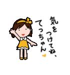 てっちゃんが好き!(個別スタンプ:3)