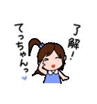 てっちゃんが好き!(個別スタンプ:7)