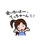 てっちゃんが好き!(個別スタンプ:30)