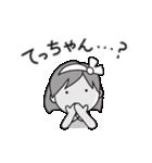 てっちゃんが好き!(個別スタンプ:36)
