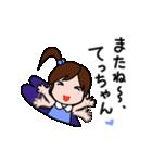 てっちゃんが好き!(個別スタンプ:37)