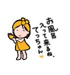 てっちゃんが好き!(個別スタンプ:39)