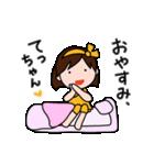 てっちゃんが好き!(個別スタンプ:40)