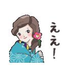 着物女子 椿さんと桜さん(個別スタンプ:1)