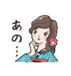 着物女子 椿さんと桜さん(個別スタンプ:2)
